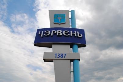 Червень_5