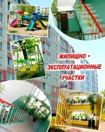 Слуцк_2